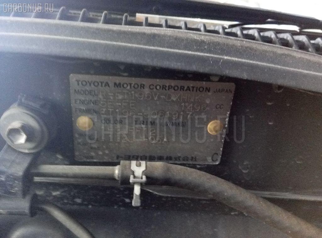 Бронепровода TOYOTA CALDINA ET196V 5E-FE Фото 2