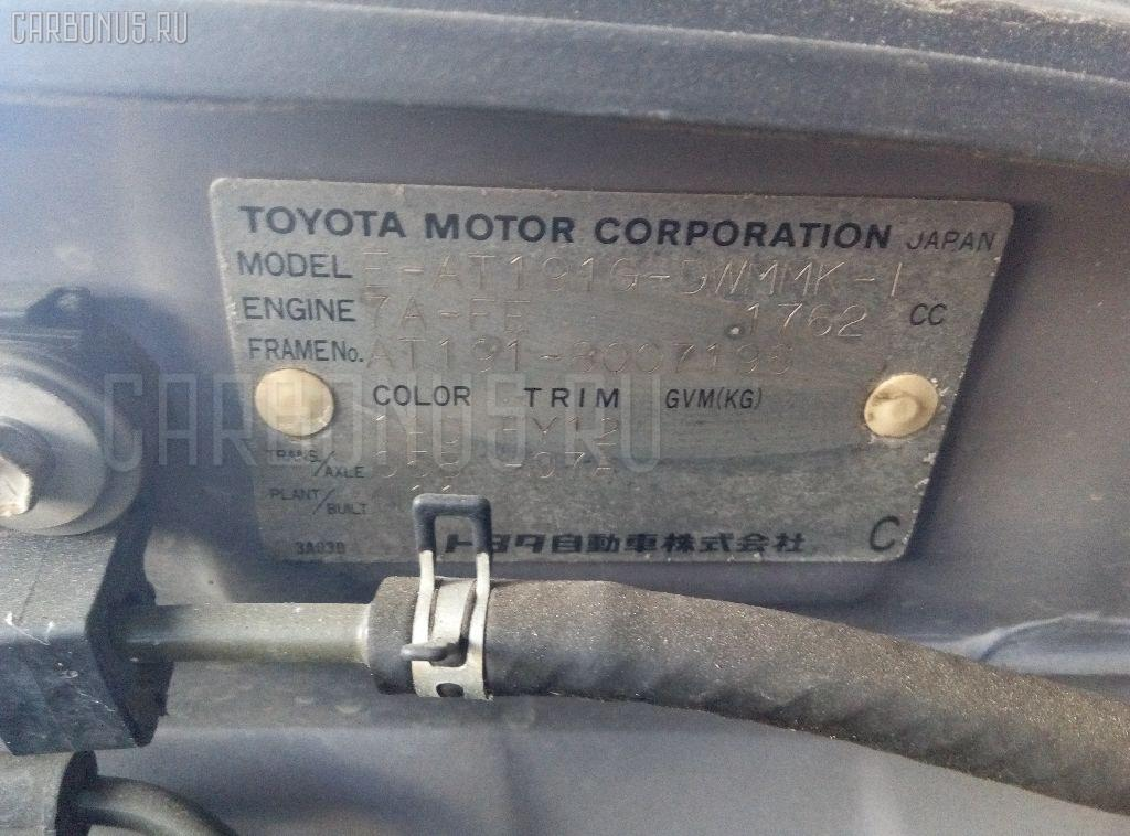 Радиатор ДВС TOYOTA CALDINA AT191G 7A-FE Фото 3