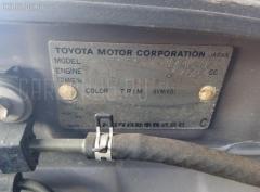 Консоль магнитофона Toyota Caldina AT191G Фото 3