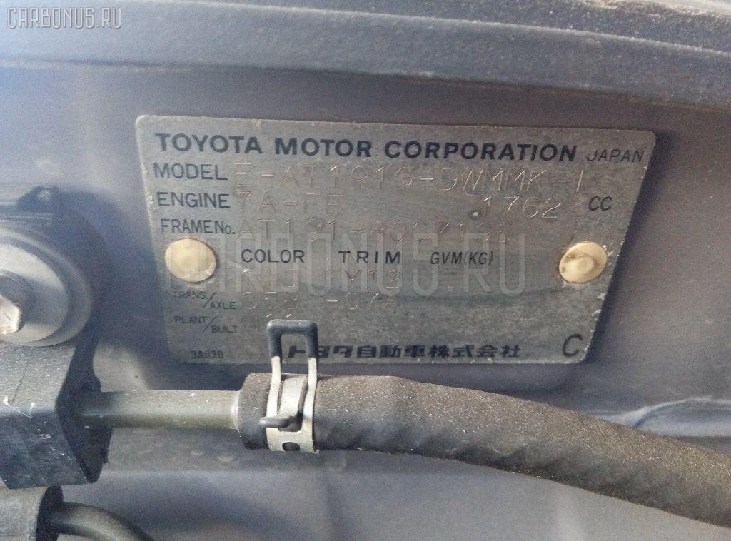 Решетка радиатора TOYOTA CALDINA AT191G Фото 3