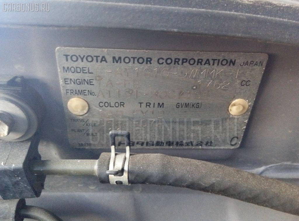 Двигатель TOYOTA CALDINA AT191G 7A-FE Фото 7
