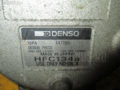 Компрессор кондиционера Toyota Caldina AT191G 7A-FE Фото 1