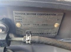 Дроссельная заслонка Toyota Caldina AT191G 7A-FE Фото 3