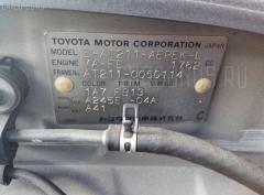 Крышка багажника Toyota Corona premio AT211 Фото 3