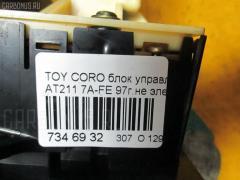 Блок управления климатконтроля Toyota Corona premio AT211 7A-FE Фото 7