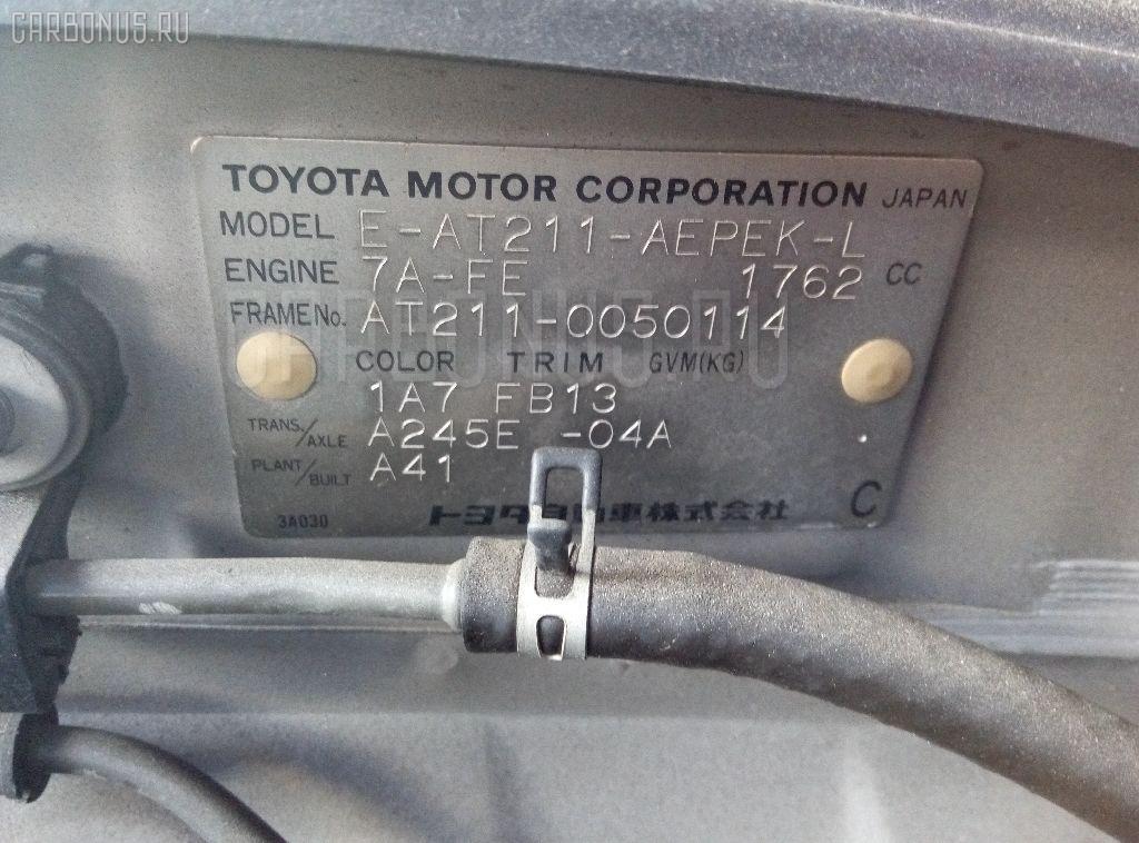 Мотор привода дворников TOYOTA CORONA PREMIO AT211 Фото 3