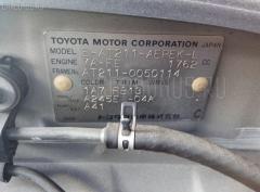 Защита двигателя TOYOTA CORONA PREMIO AT211 7A-FE Фото 2