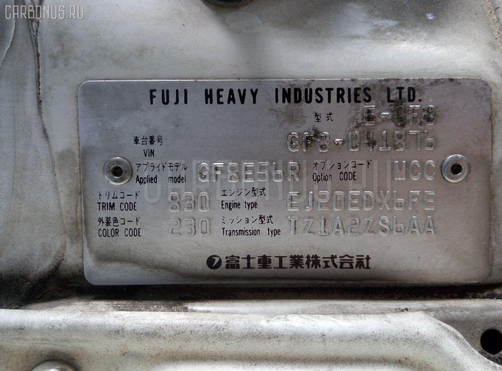 Шторка багажника SUBARU IMPREZA WAGON GF8 Фото 2