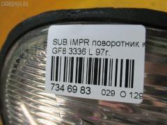Поворотник к фаре Subaru Impreza wagon GF8 Фото 9