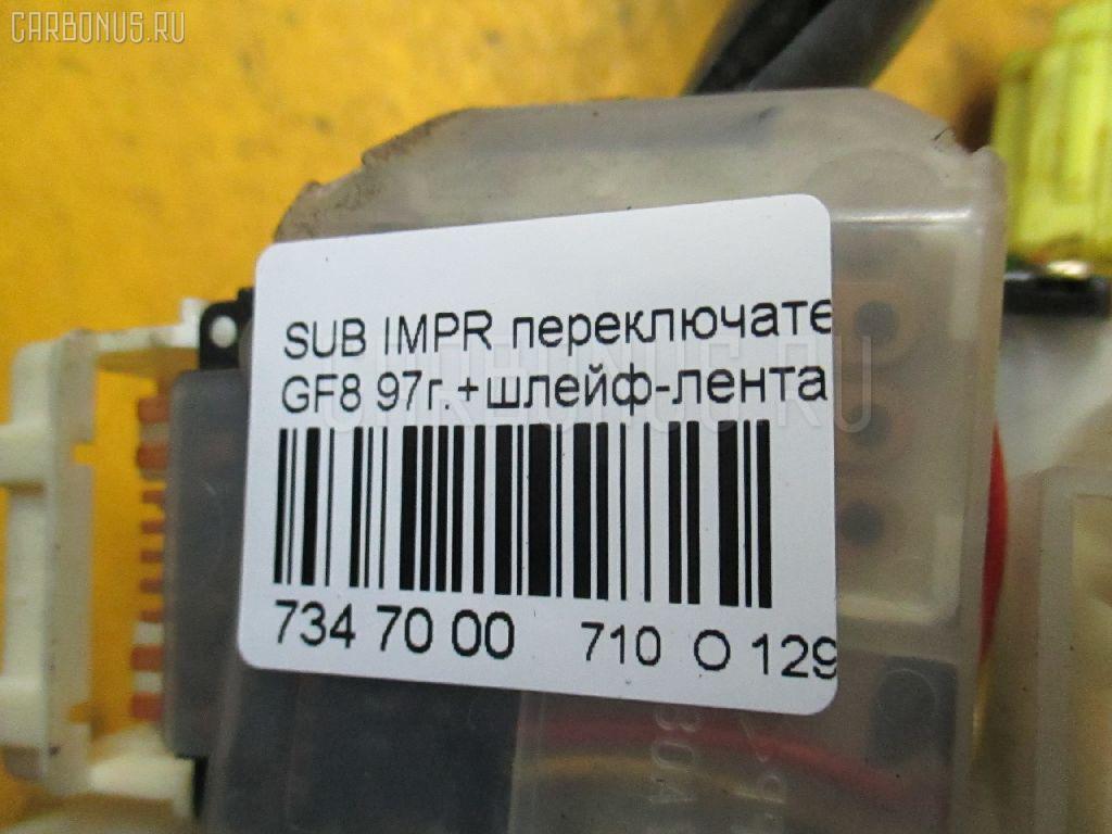 Переключатель поворотов SUBARU IMPREZA WAGON GF8 Фото 9
