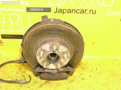 Ступица Subaru Impreza wagon GF8 EJ20 Фото 1