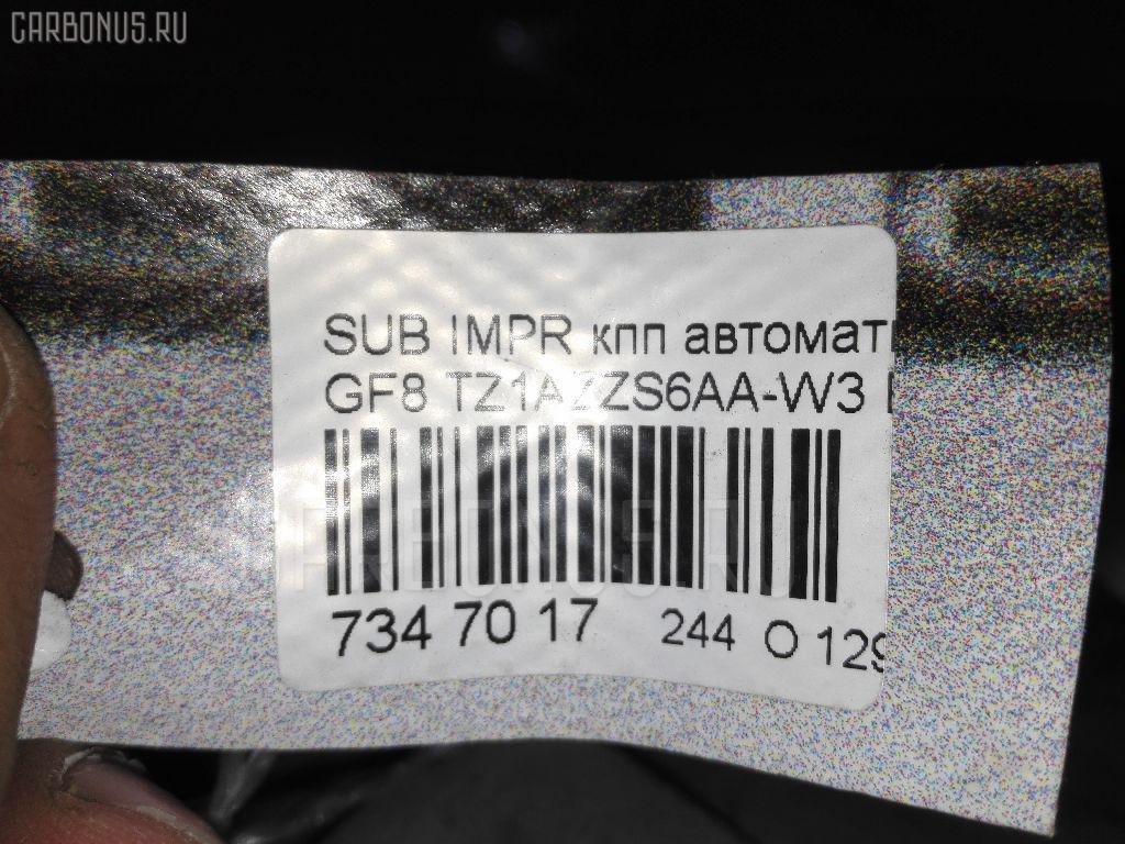 КПП автоматическая SUBARU IMPREZA WAGON GF8 EJ20EDX6FE Фото 12