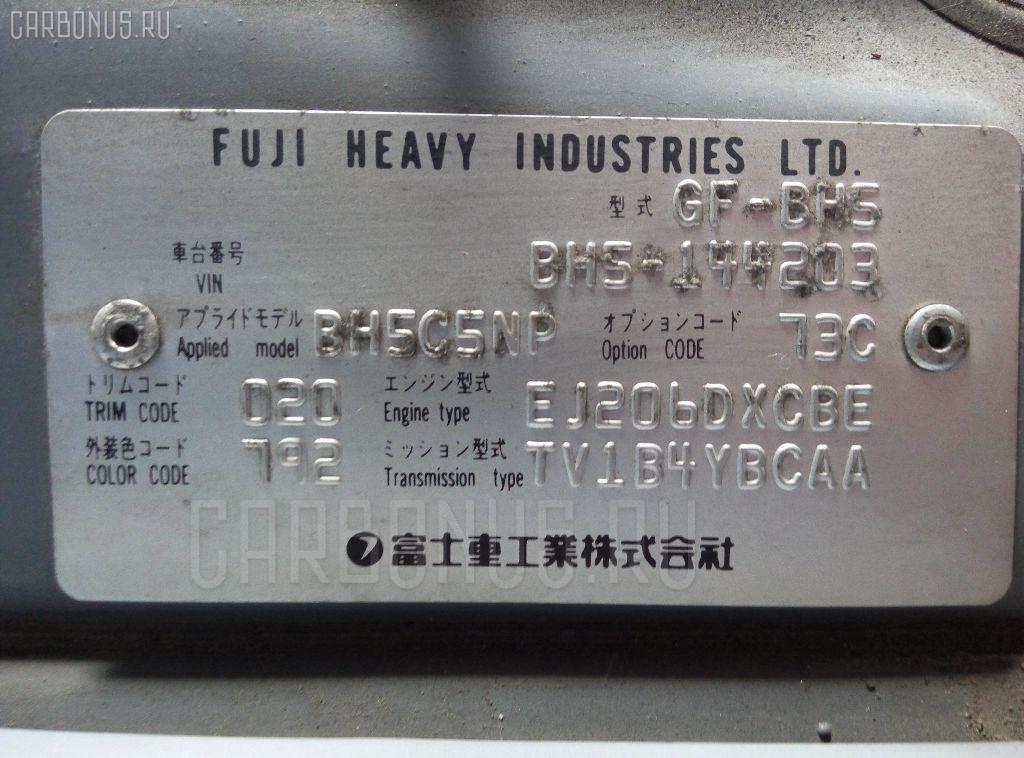 Шланг кондиционера SUBARU LEGACY WAGON BH5 EJ20 Фото 2