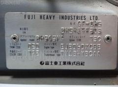 Консоль магнитофона Subaru Legacy wagon BH5 Фото 3