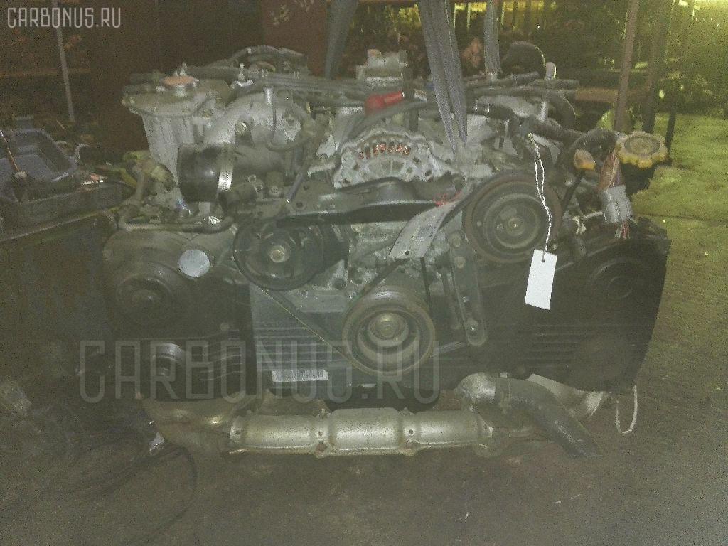 Двигатель SUBARU LEGACY WAGON BH5 EJ206DXCBE Фото 1