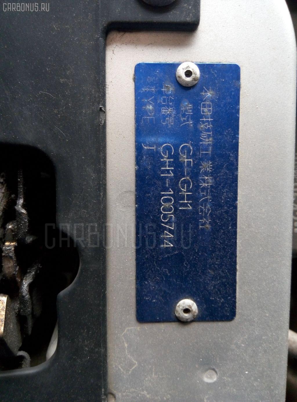 Стабилизатор HONDA HR-V GH1 Фото 2