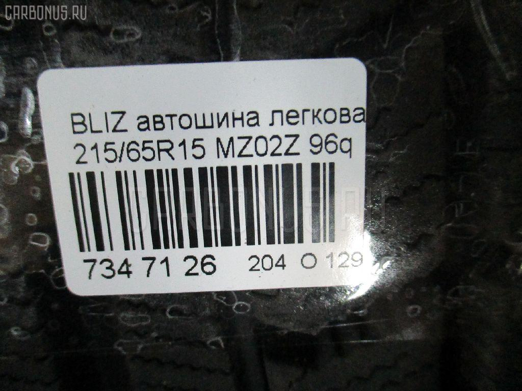 Автошина легковая зимняя BLIZZAK MZ-02 215/65R15 BRIDGESTONE MZ02Z Фото 7