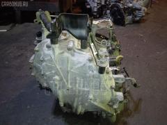 КПП автоматическая Honda Hr-v GH1 D16A Фото 3