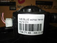 Мотор печки Nissan Bluebird HU14 Фото 8