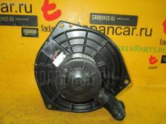 Мотор печки Nissan Bluebird HU14 Фото 1