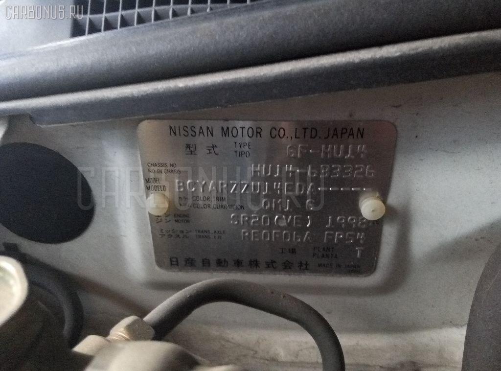 Радиатор ДВС NISSAN BLUEBIRD HU14 SR20DE Фото 3