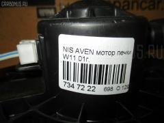Мотор печки NISSAN AVENIR W11 Фото 9