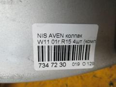 Колпак NISSAN AVENIR W11 Фото 9