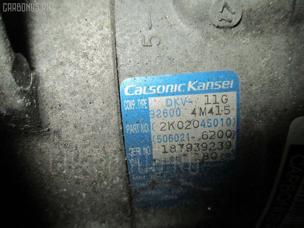 Компрессор кондиционера NISSAN AVENIR W11 QG18DE. Фото 6