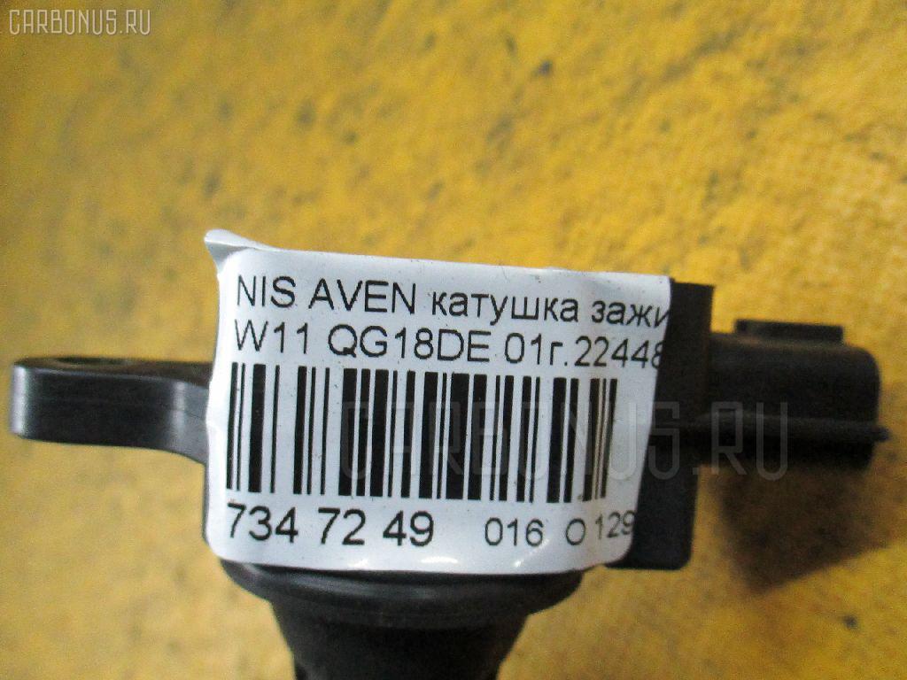 Катушка зажигания NISSAN AVENIR W11 QG18DE Фото 8