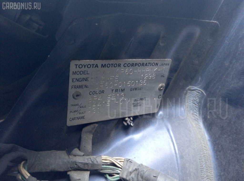 Решетка под лобовое стекло TOYOTA IST NCP60 Фото 3