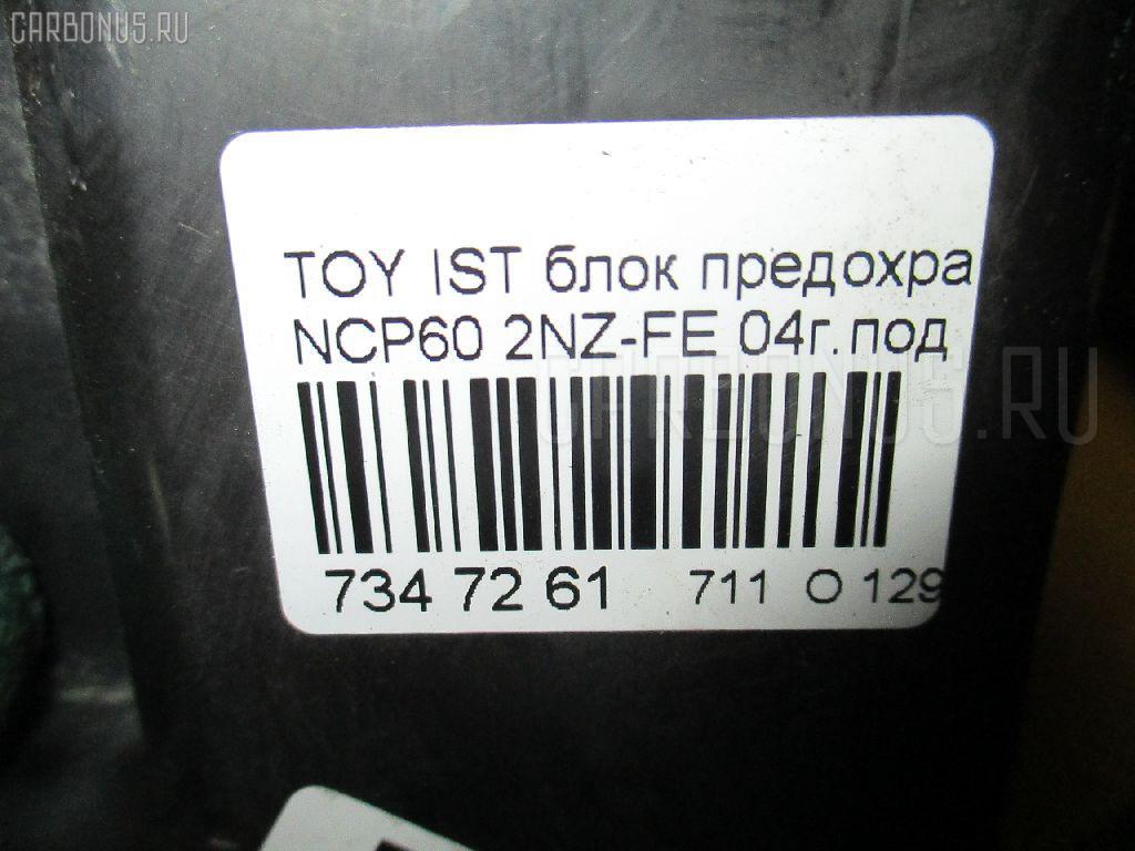 Блок предохранителей TOYOTA IST NCP60 2NZ-FE Фото 8