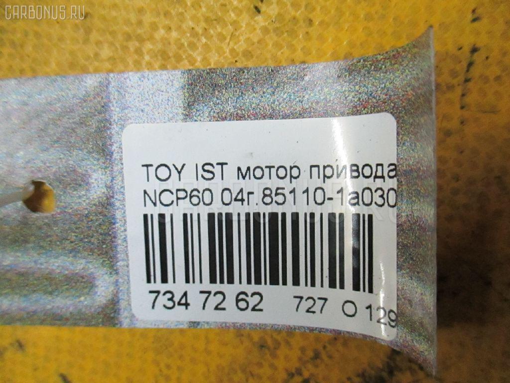 Мотор привода дворников TOYOTA IST NCP60 Фото 8