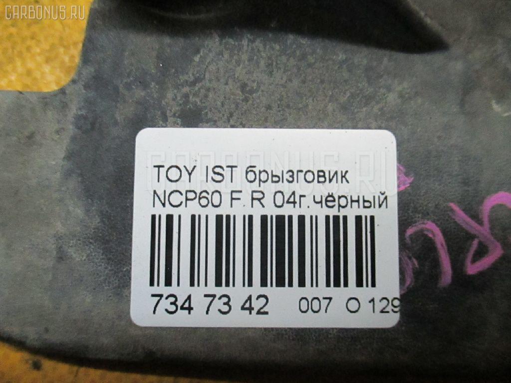 Брызговик TOYOTA IST NCP60 Фото 7
