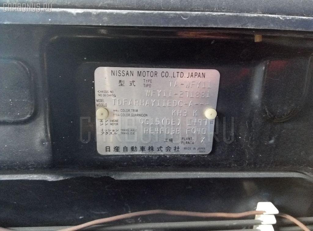 Блок управления климатконтроля NISSAN WINGROAD WFY11 QG15DE Фото 3