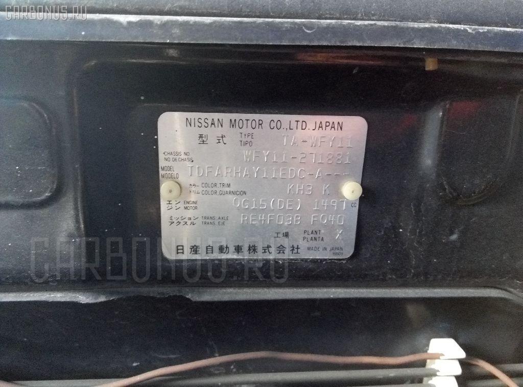 Радиатор печки NISSAN WINGROAD WFY11 QG15DE Фото 3