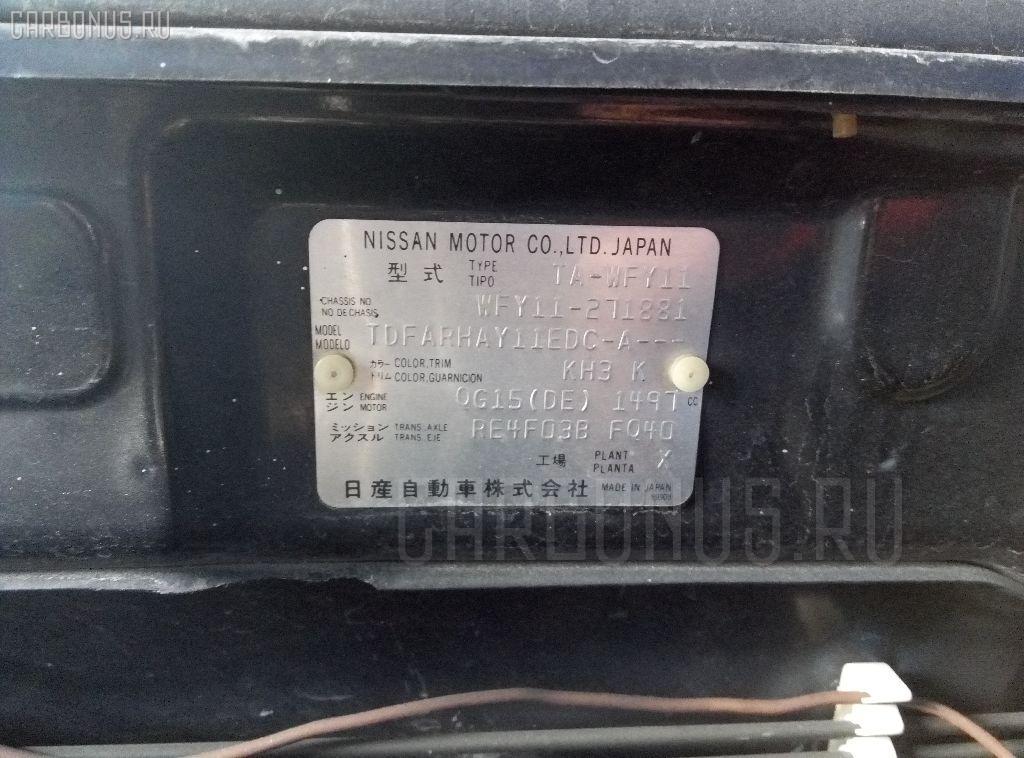 Глушитель NISSAN WINGROAD WFY11 QG15DE Фото 2