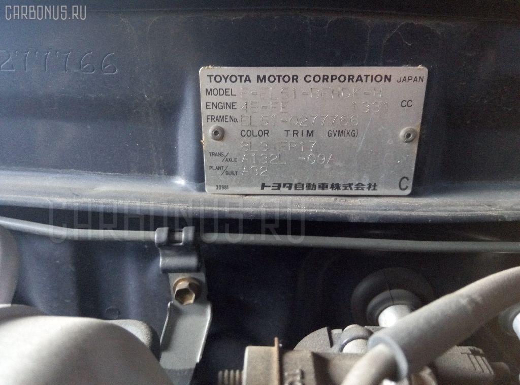Подушка двигателя TOYOTA CORSA EL51 4E-FE Фото 3