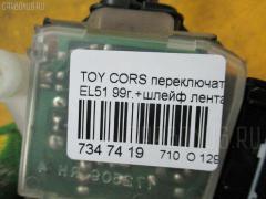 Переключатель поворотов Toyota Corsa EL51 Фото 9