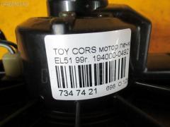 Мотор печки Toyota Corsa EL51 Фото 9