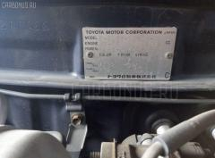 Дверь боковая Toyota Corsa EL51 Фото 5