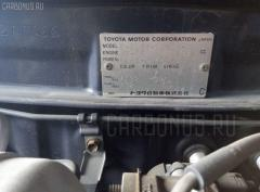 КПП автоматическая TOYOTA COROLLA II EL51 4E-FE Фото 6