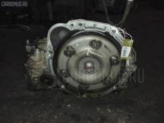 КПП автоматическая Toyota Corolla ii EL51 4E-FE Фото 4