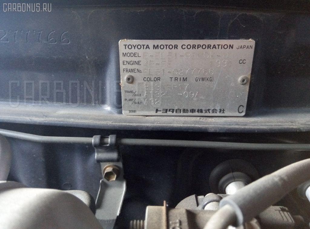 Катушка зажигания TOYOTA CORSA EL51 4E-FE Фото 2