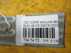 Катушка зажигания Toyota Corsa EL51 4E-FE Фото 8