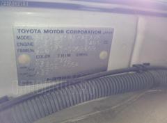Редуктор Toyota Crown JZS171 1JZ-GE Фото 3