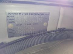Блок управления климатконтроля Toyota Crown JZS171 1JZ-GE Фото 3