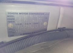 Тяга реактивная Toyota Crown JZS171 Фото 3