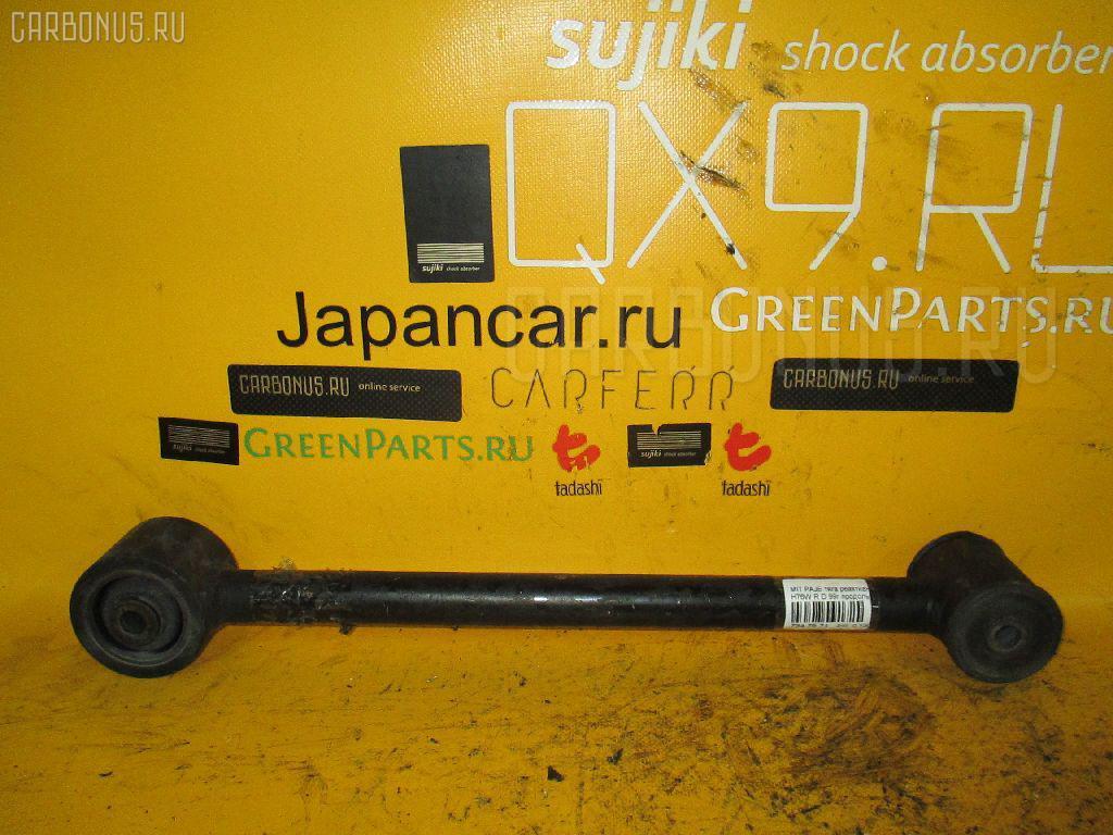 Тяга реактивная MITSUBISHI PAJERO IO H76W. Фото 5