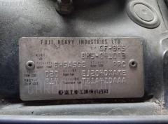 Мотор печки SUBARU LEGACY WAGON BH5 Фото 3