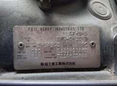 Стоп Subaru Legacy wagon BH5 Фото 3